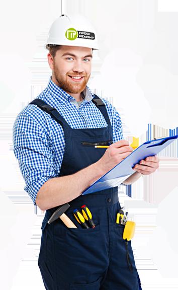 Основная специализация - ремонт квартир